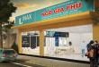 Thiết kế showroom Inax – Vũng Tàu